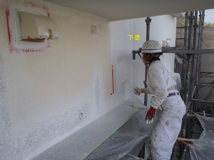 外壁塗装 下塗