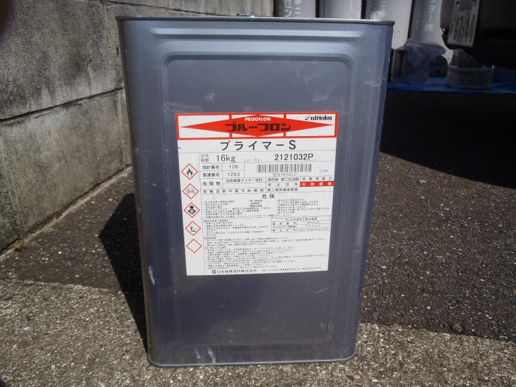 日本特殊塗料 プルーフロン プライマーS