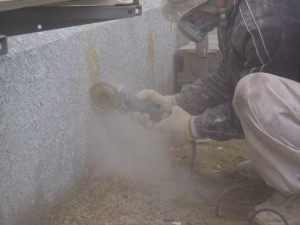 Uカットシール材充填工法