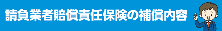 2014-07-05_210450