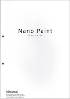 菊水化学工業 ナノ ペイント
