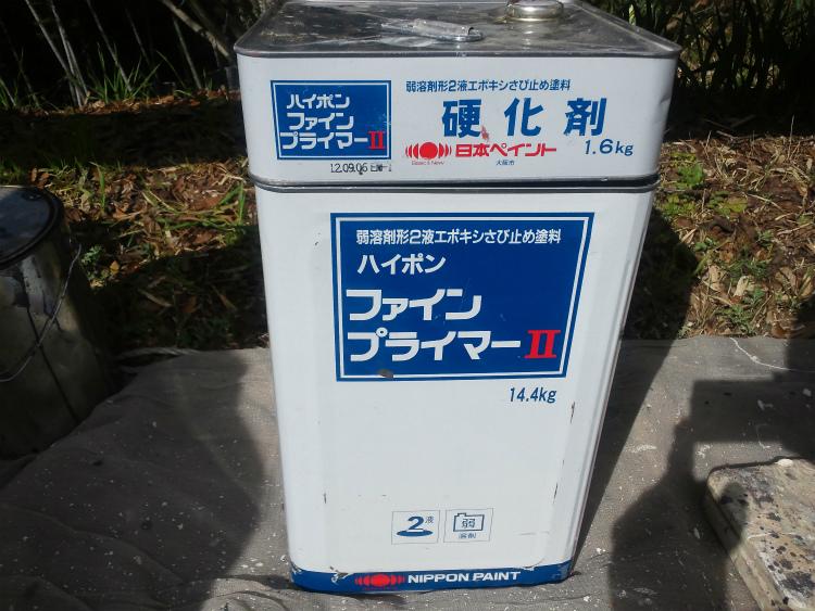 日本ペイント ハイポンファインプライマーⅡ