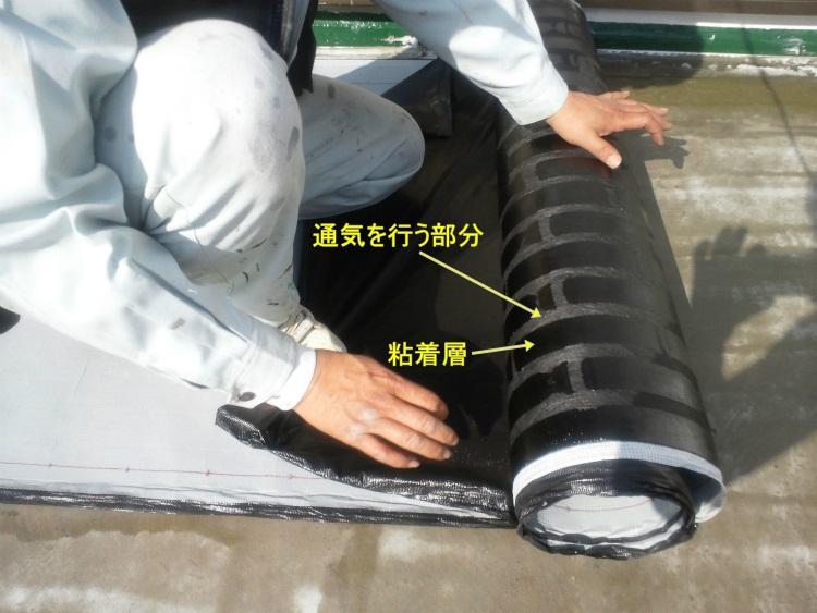 バルコニー防水 通気緩衝シート