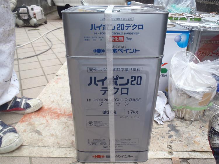 日本ペイント ハイポン20デクロ