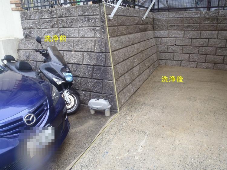 駐車場 高圧洗浄
