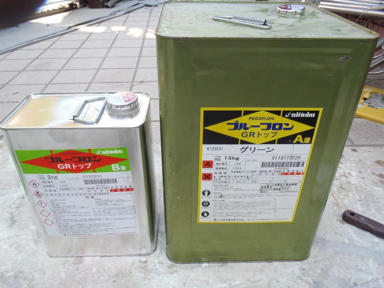 日本特殊塗料 プルーフロンGRトップ