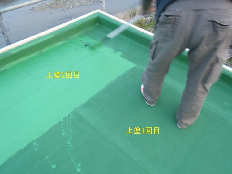アスファルト防水 トップコート