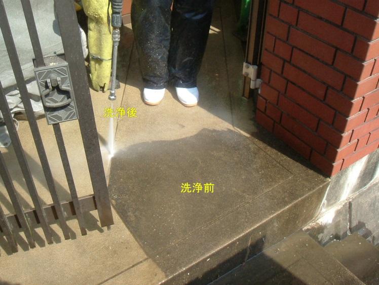 土間 高圧洗浄
