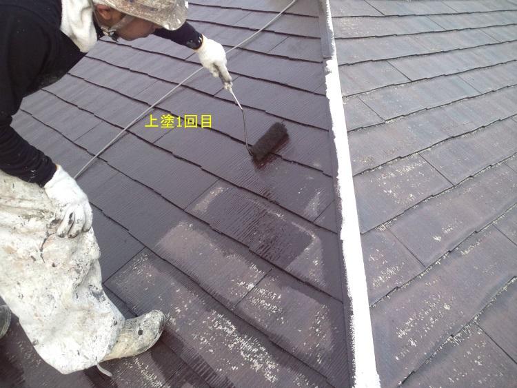 屋根塗装 上塗