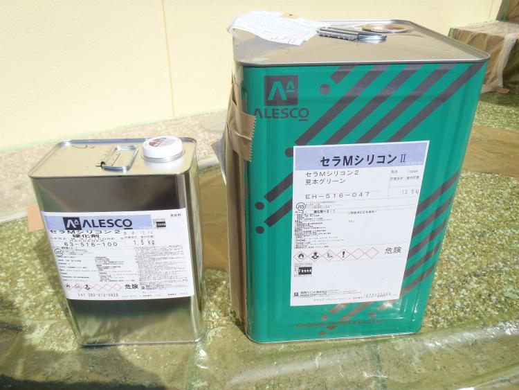 関西ペイント セラM シリコン2