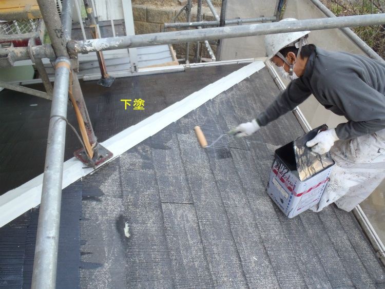 下屋根 下塗
