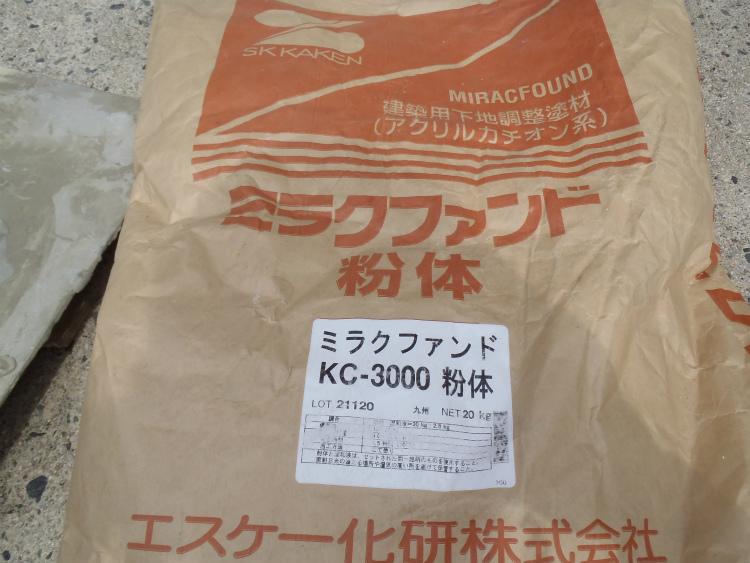 エスケー化研 ミラクファンド KC-3000