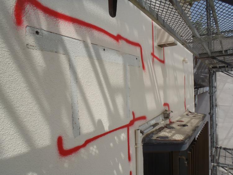 外壁塗装 マーキング