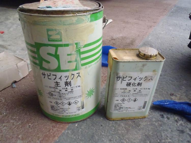 エスケー化研 サビフィックス