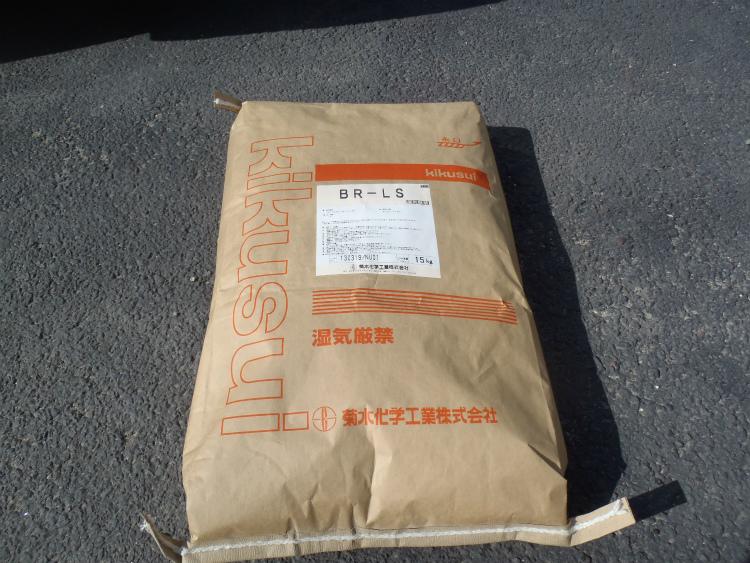 菊水化学工業 BR-LS