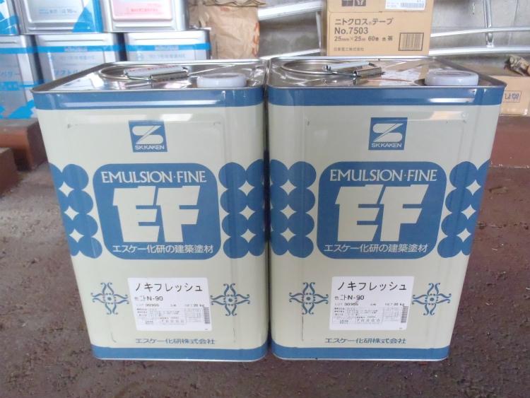 エスケー化研 ノキフレッシュ
