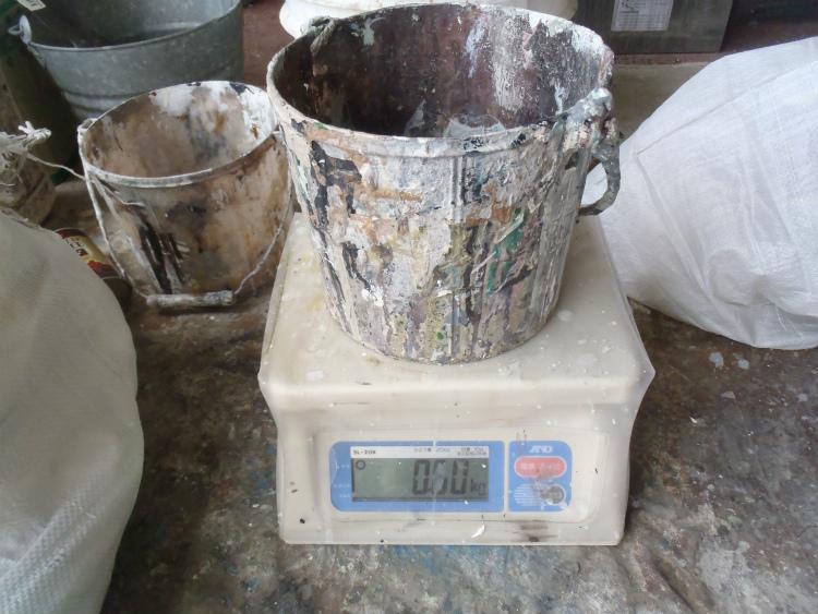 菊水化学工業 ソフトリカバリー