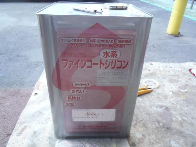 菊水化学工業 水系ファインコートシリコン