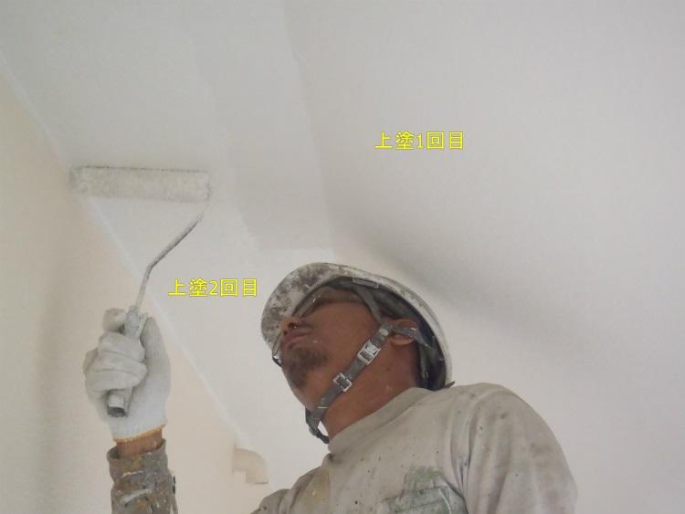 軒天塗装 上塗