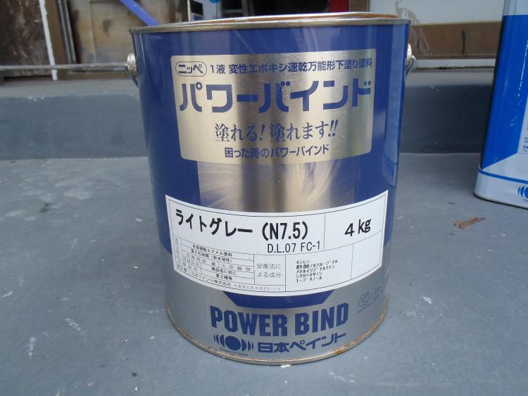 日本ペイント パワーバインド