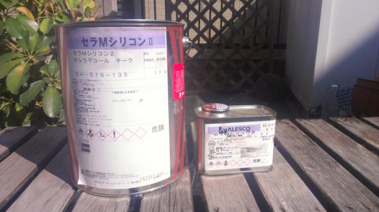 関西ペイント セラMシリコンⅡ