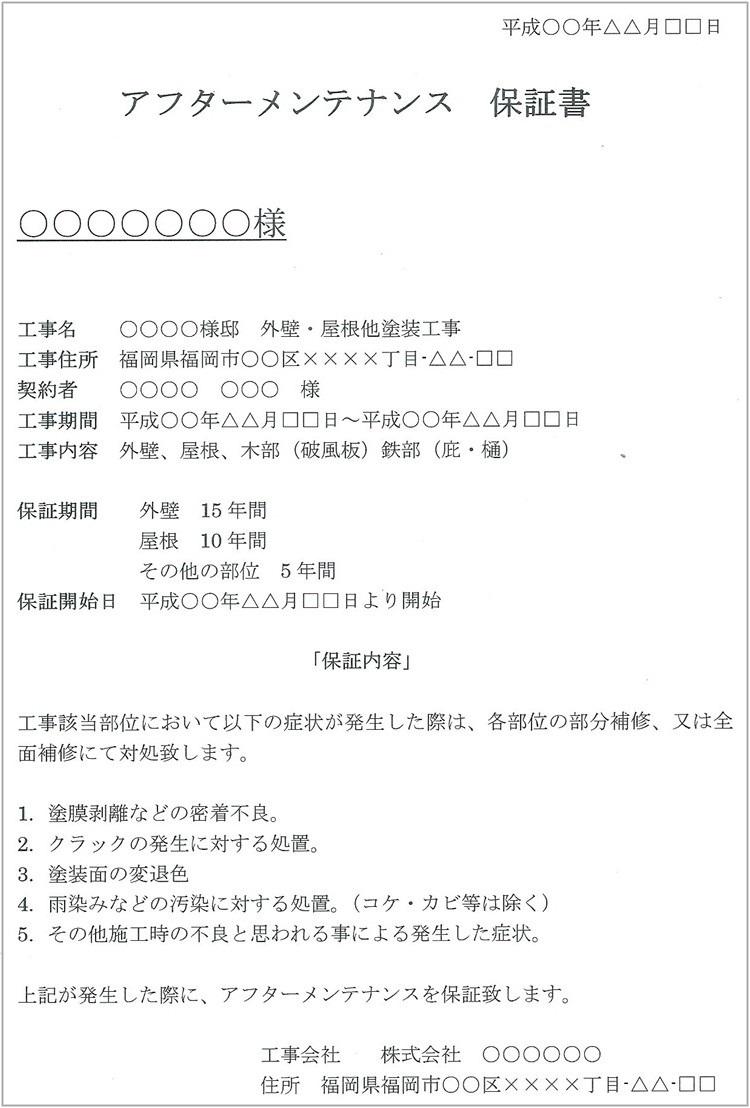 スキャン0001