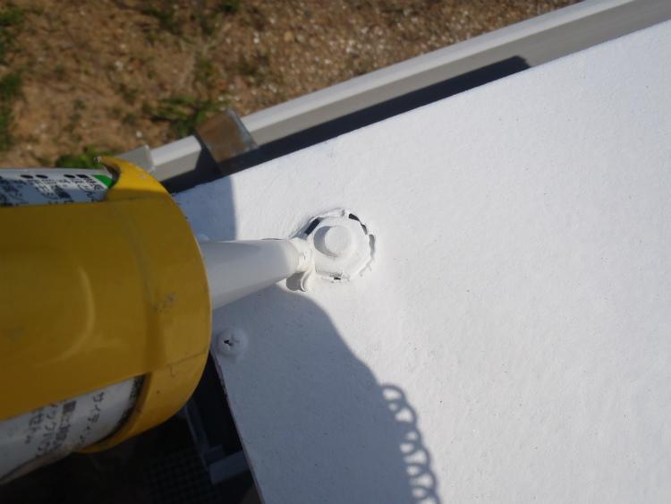 漏水箇所補修