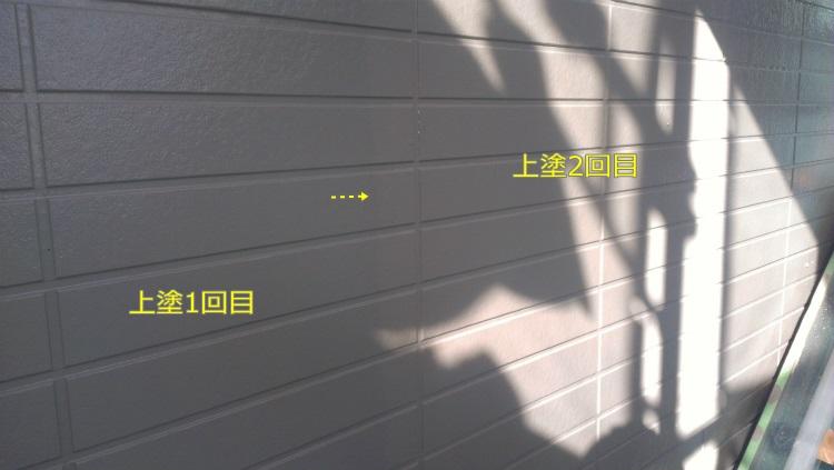 外壁 上塗