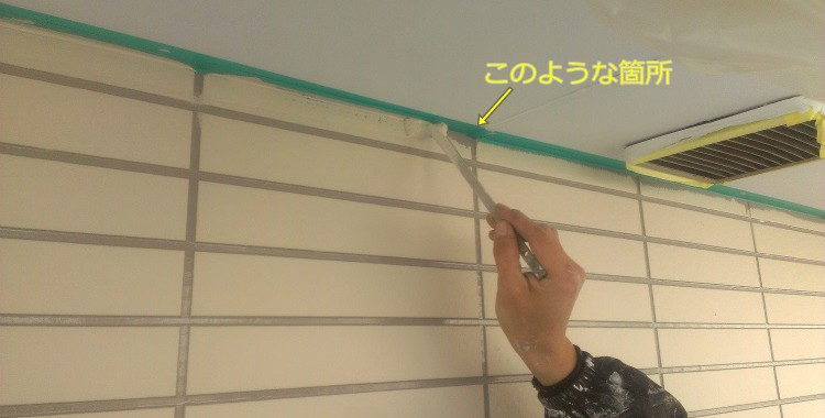 外壁塗装 屋根塗装 糸島市賃貸アパート 平成26年1月29日