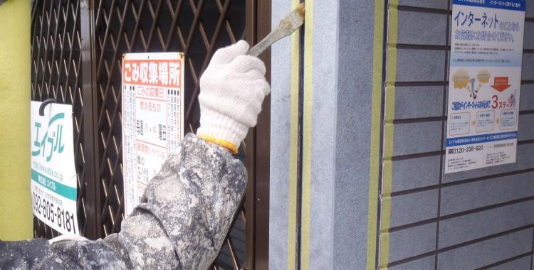 外壁塗装 屋根塗装 糸島市賃貸アパート 平成26年1月12日