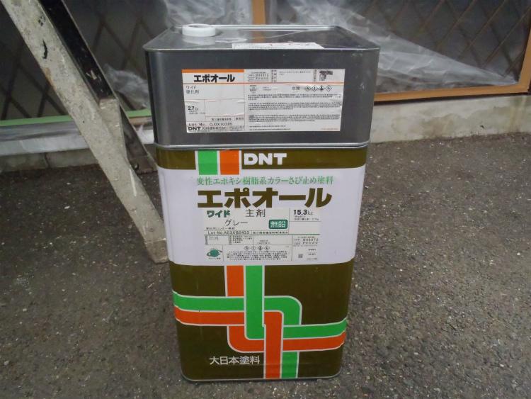 大日本塗料 エポオールワイド