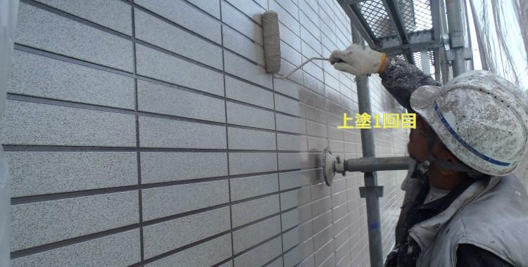 外壁塗装 屋根塗装 糸島市賃貸アパート 平成26年1月28日