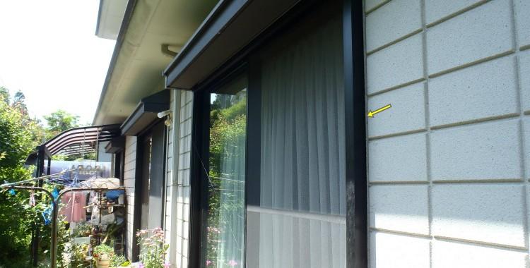 外壁塗装 福岡市西区F様『工事日誌 簡易版』
