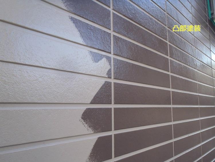 外壁 凸部塗り分け