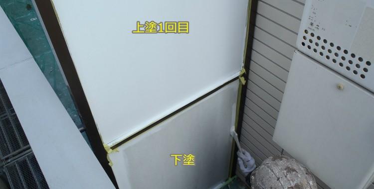 外壁塗装 屋根塗装 糸島市賃貸アパート 平成26年2月13日