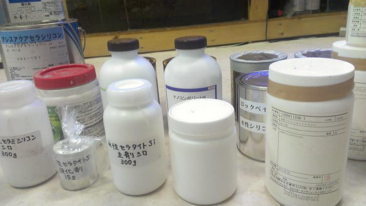 実験対象塗料
