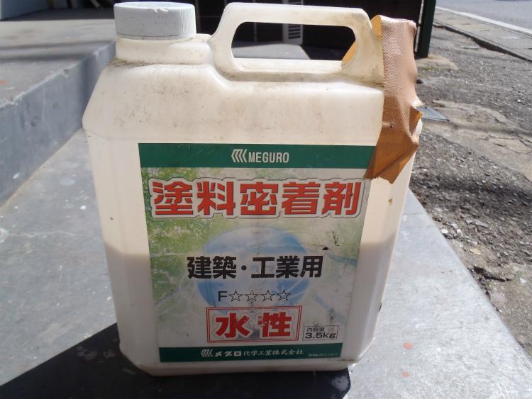 メグロ化学 塗料密着剤