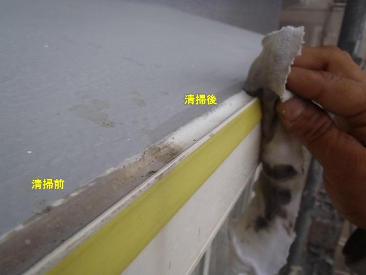S様邸 鉄部塗装