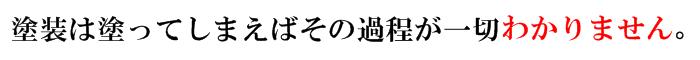 gazou_01