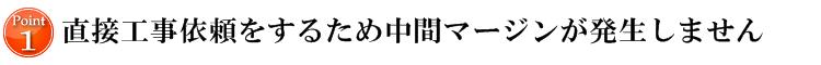 gazou_02