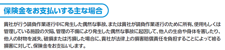 2014-07-05_210504
