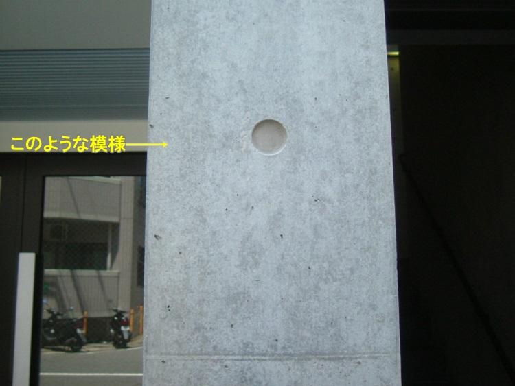 DSCF21516