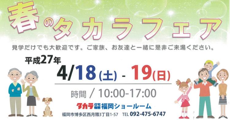 2015-04-17_125334
