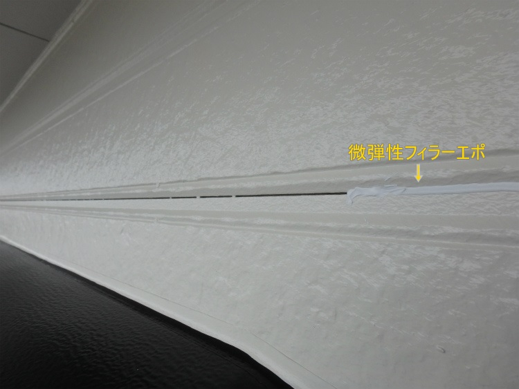 P4230530